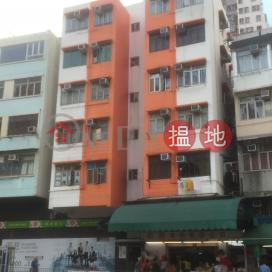 Fung Tak House,Tsz Wan Shan, Kowloon
