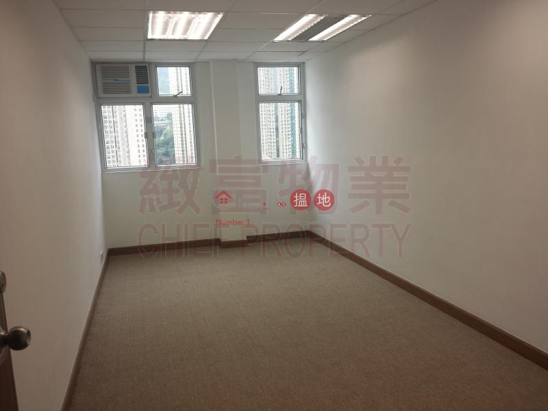 旺景工業大廈|192-198彩虹道 | 黃大仙區-香港|出租|HK$ 5,800/ 月