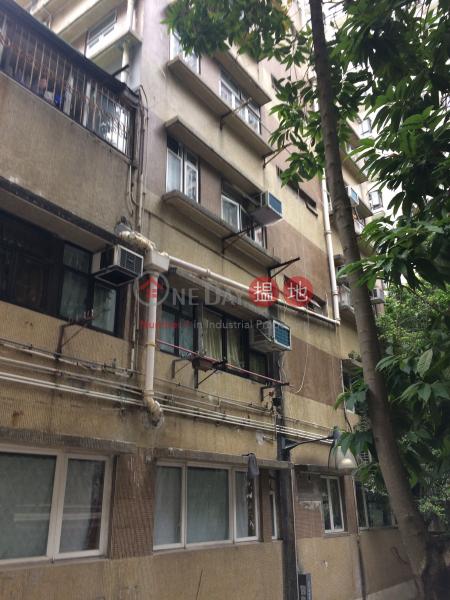 太白樓 (Tai Pak Mansion) 堅尼地城|搵地(OneDay)(1)