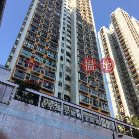 Tsuen Wan Town Square Block A,Tsuen Wan East, New Territories