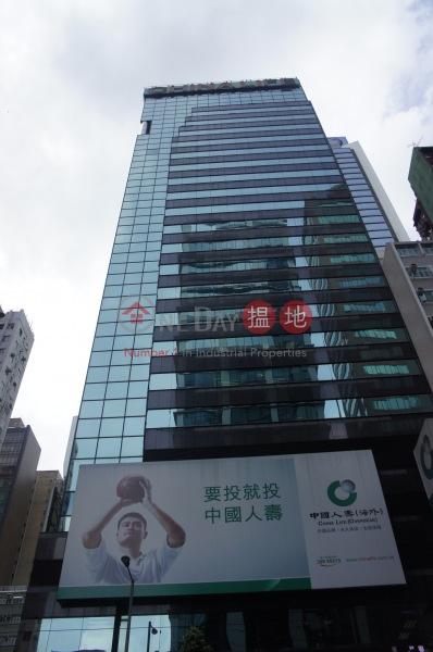 中國人壽大廈 (CLI Building) 灣仔|搵地(OneDay)(1)