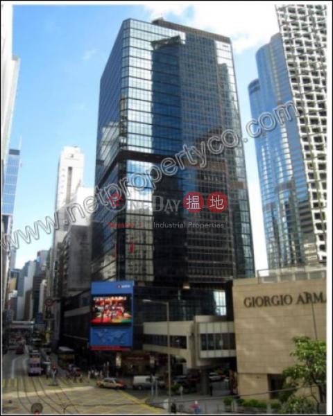環球大廈|高層|寫字樓/工商樓盤|出租樓盤-HK$ 197,760/ 月