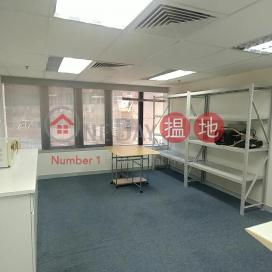 九龍灣--企業廣場一期一座 觀塘區企業廣場一期一座(Enterprise Square Phase 1 Tower 1)出售樓盤 (TEREN-5231979335)_0