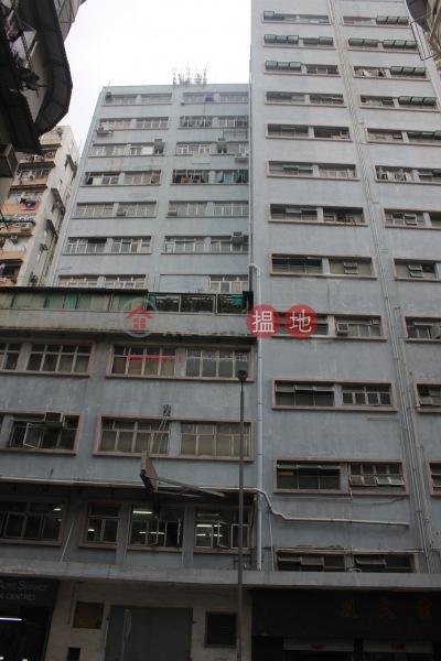 鳳如工業大廈 (Fung Yu Industrial Building) 土瓜灣|搵地(OneDay)(4)