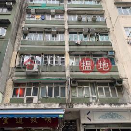 華豐街3號,紅磡, 九龍