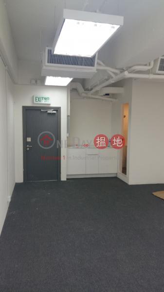 香港搵樓 租樓 二手盤 買樓  搵地   寫字樓/工商樓盤-出租樓盤天際中心