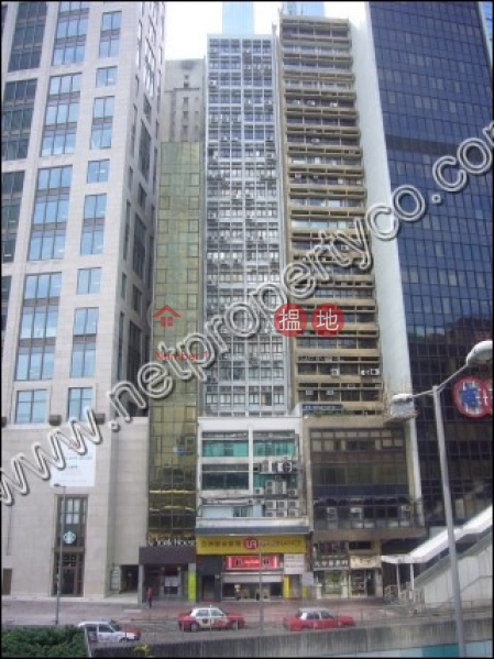 Property Search Hong Kong | OneDay | Office / Commercial Property, Rental Listings | Prime office in Cbd for Rent