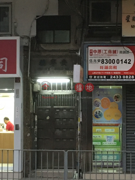On Ning Building (On Ning Building) Yuen Long|搵地(OneDay)(2)