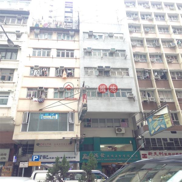 Tsang Shing Building (Tsang Shing Building) Wan Chai|搵地(OneDay)(2)