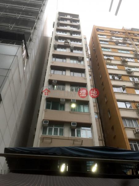 耀邦大廈 (Yiu Pont House) 尖沙咀|搵地(OneDay)(1)