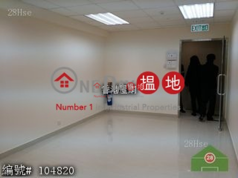 Property Search Hong Kong | OneDay | Industrial Sales Listings SAMLL UNITS FOR SELL WITH OWN TOILET