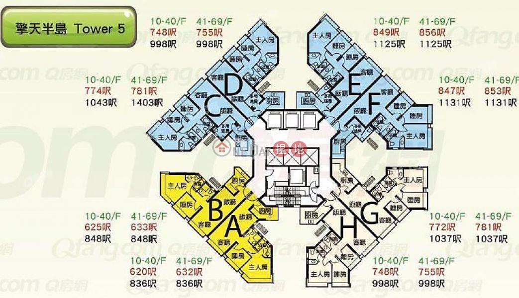 HK$ 2,600萬-擎天半島1期5座油尖旺廳大房大,間隔實用,鄰近地鐵,有匙即睇擎天半島1期5座買賣盤