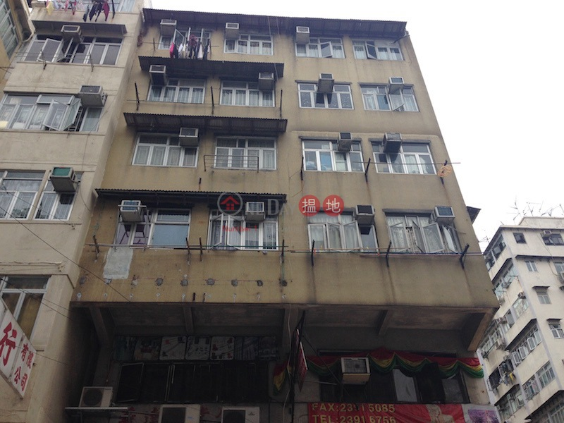 明基樓 (Ming Kei Building) 深水埗|搵地(OneDay)(1)