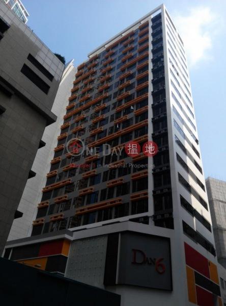 DAN 6 (DAN 6) Tsuen Wan East|搵地(OneDay)(1)