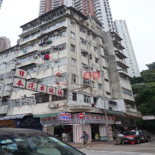 銅鑼灣道124-126號 (124-126 Tung Lo Wan Road) 天后|搵地(OneDay)(5)