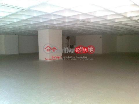 正好|荃灣正好工業大廈(Jing Ho Industrial Building)出售樓盤 (28o72-03440)_0