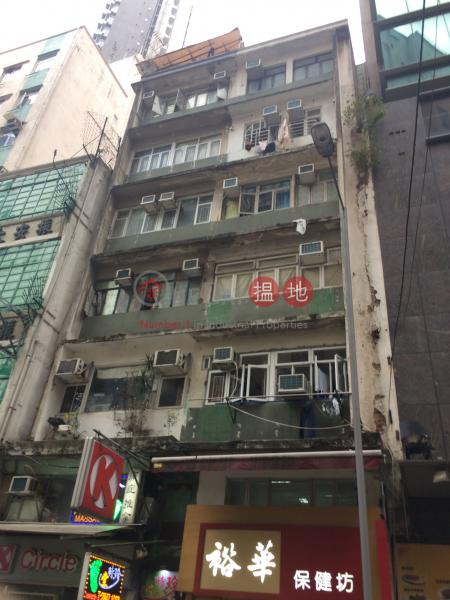 灣仔道87-89號 (87-89 Wan Chai Road) 灣仔|搵地(OneDay)(1)