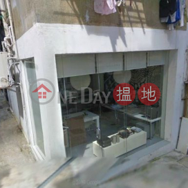 TAI PING SHAN STREET|Central DistrictTai On House(Tai On House)Sales Listings (01B0060748)_0