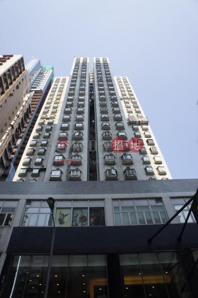 文光閣 (Man Kwong Court) 堅尼地城 搵地(OneDay)(2)