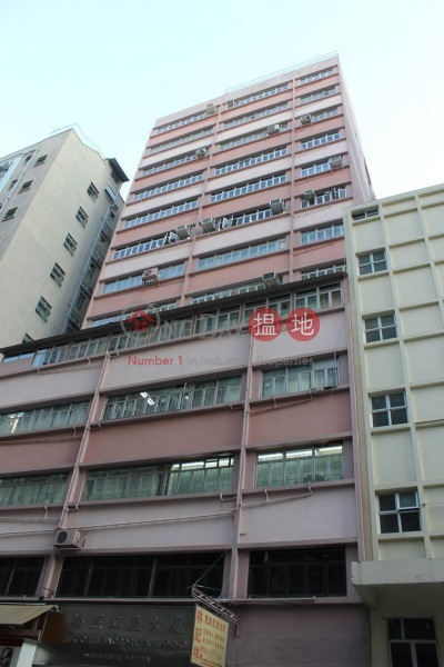 Fook Chiu Factory Building (Fook Chiu Factory Building) Tai Kok Tsui|搵地(OneDay)(2)