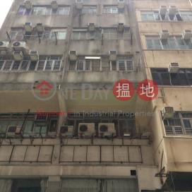 15 Saigon Street|西貢街15號