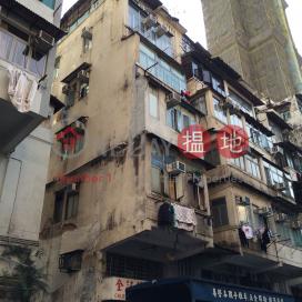223A Hai Tan Street,Sham Shui Po, Kowloon