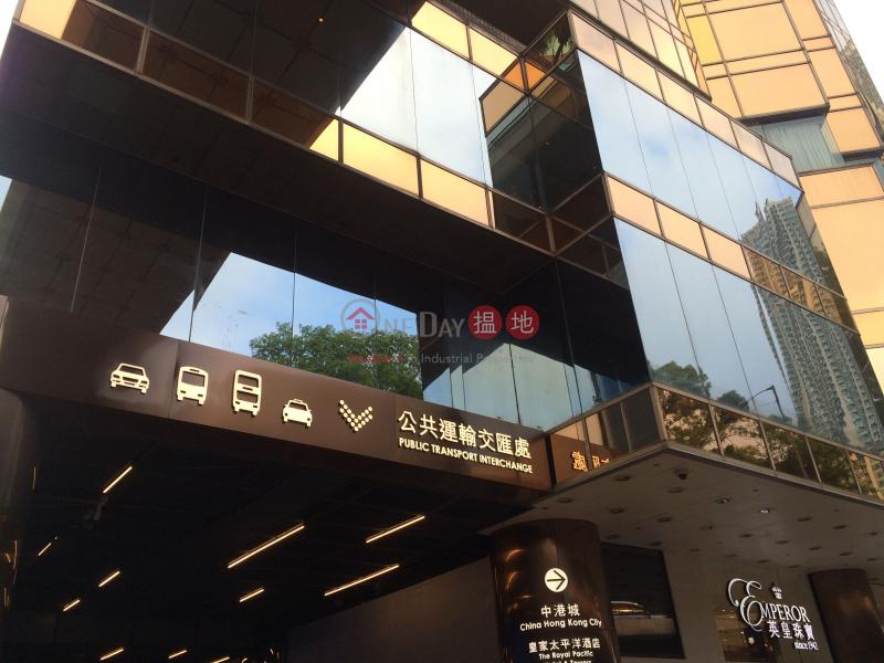 China Hong Kong City Tower 1 (China Hong Kong City Tower 1) Tsim Sha Tsui|搵地(OneDay)(1)