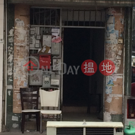 87 Fuk Lo Tsun Road,Kowloon City, Kowloon