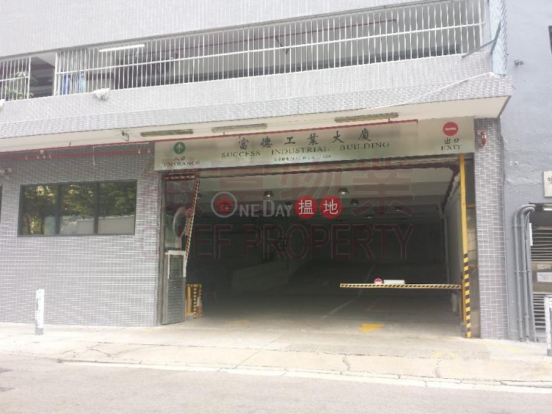 香港搵樓|租樓|二手盤|買樓| 搵地 | 工業大廈-出售樓盤獨立單位,佈廁,單位四正