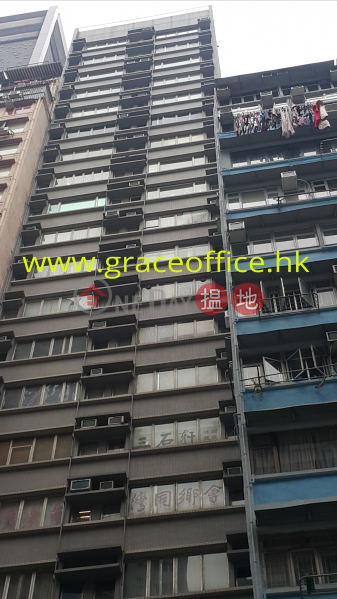 Wan Chai-Yue On Commercial Building, Yue On Commercial Building 裕安商業大廈 Rental Listings | Wan Chai District (KEVIN-1687848560)
