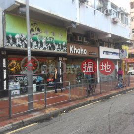 Kam Fat Building,Tsuen Wan West, New Territories