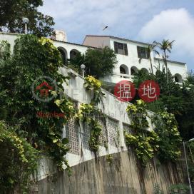 翠谷別墅,壽臣山,