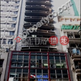 Commercial for Rent in Sheung Wan|Western DistrictLloyds Commercial Centre(Lloyds Commercial Centre)Rental Listings (A063285)_0