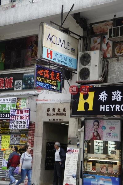 Tak Lee Building (Tak Lee Building) Sai Ying Pun|搵地(OneDay)(3)
