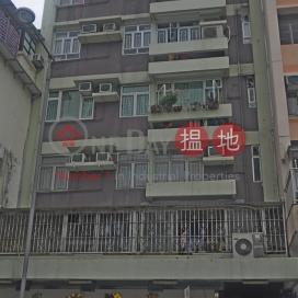 Tai Fung House|泰豐樓
