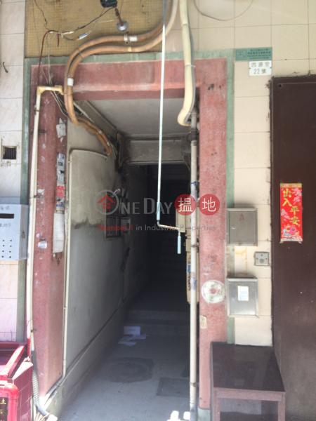 西源里20-22號 (20-22 Sai Yuen Lane) 西營盤|搵地(OneDay)(3)