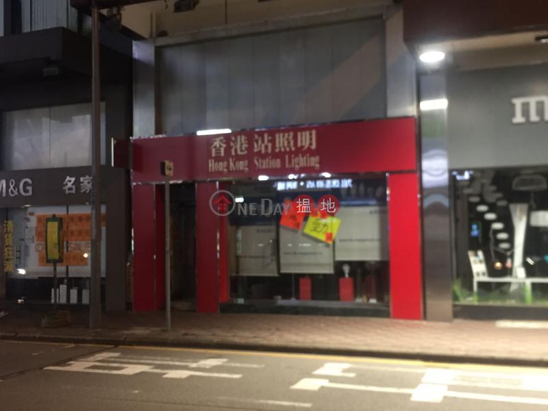 文華商業大廈 (Mandarin Commercial House) 灣仔|搵地(OneDay)(2)