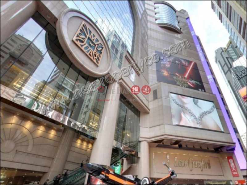 Office for Rent - Times Square Tower 1, Times Square 時代廣場 Rental Listings | Wan Chai District (A051554)