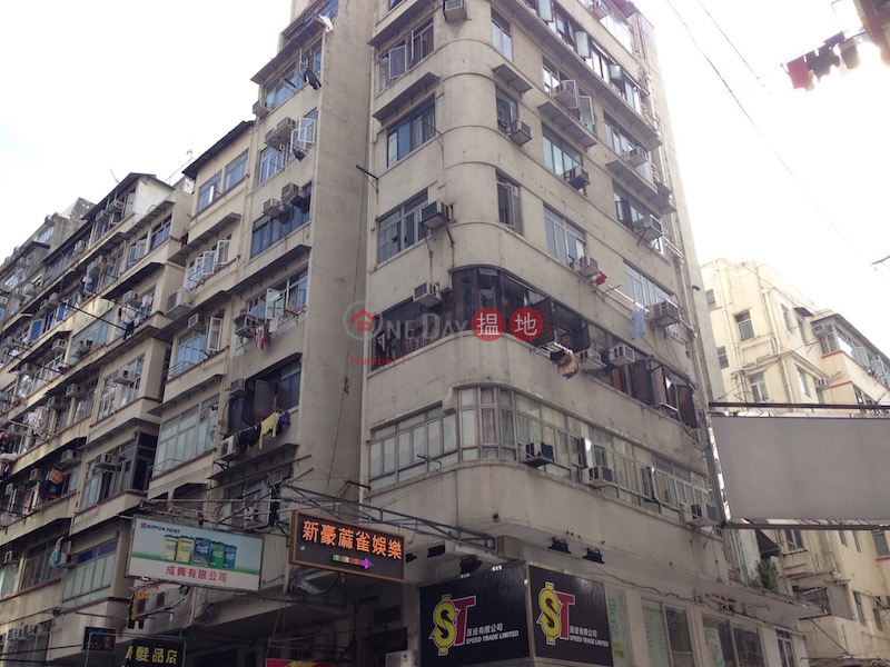 53 Woosung Street (53 Woosung Street) Jordan|搵地(OneDay)(3)