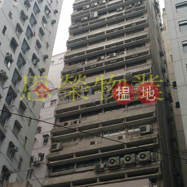TEL: 98755238|Wan Chai DistrictKam Fung Commercial Building(Kam Fung Commercial Building)Rental Listings (KEVIN-2295471701)_0