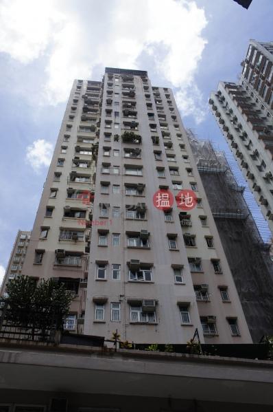 仁福大廈 (Yen Fook Building) 西營盤|搵地(OneDay)(2)
