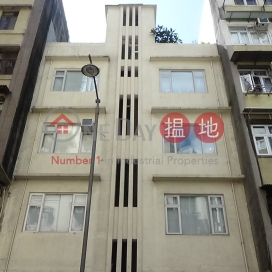 薄扶林道17號,西營盤, 香港島
