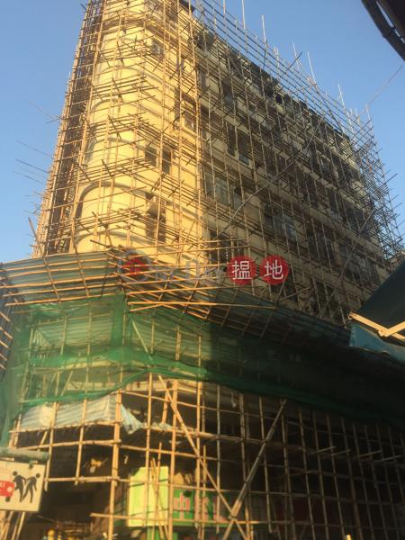 17 To Kwa Wan Road (17 To Kwa Wan Road) To Kwa Wan|搵地(OneDay)(2)