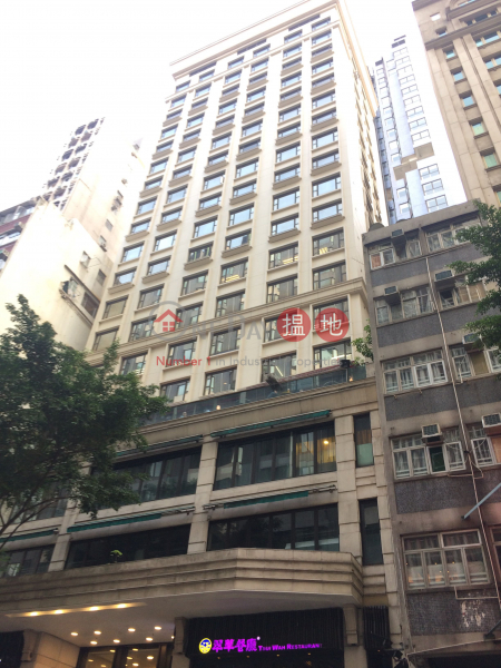 The Broadway (The Broadway) Wan Chai|搵地(OneDay)(2)