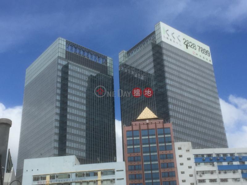 九龍貿易中心 (Kowloon Commerce Centre) 葵芳|搵地(OneDay)(1)