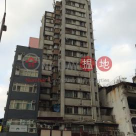 Lee Luen Yick Building|利聯益大廈