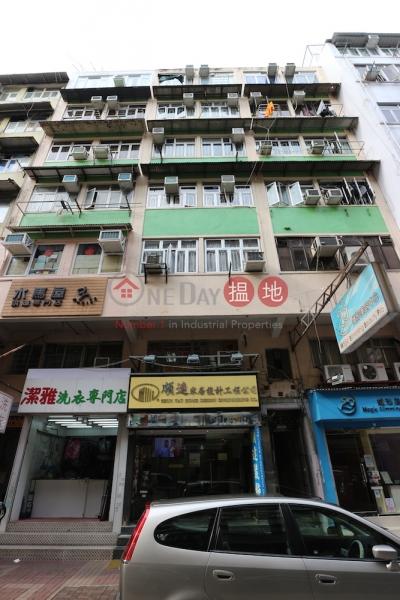 懷仁街35號 (35 Wai Yan Street) 大埔|搵地(OneDay)(2)
