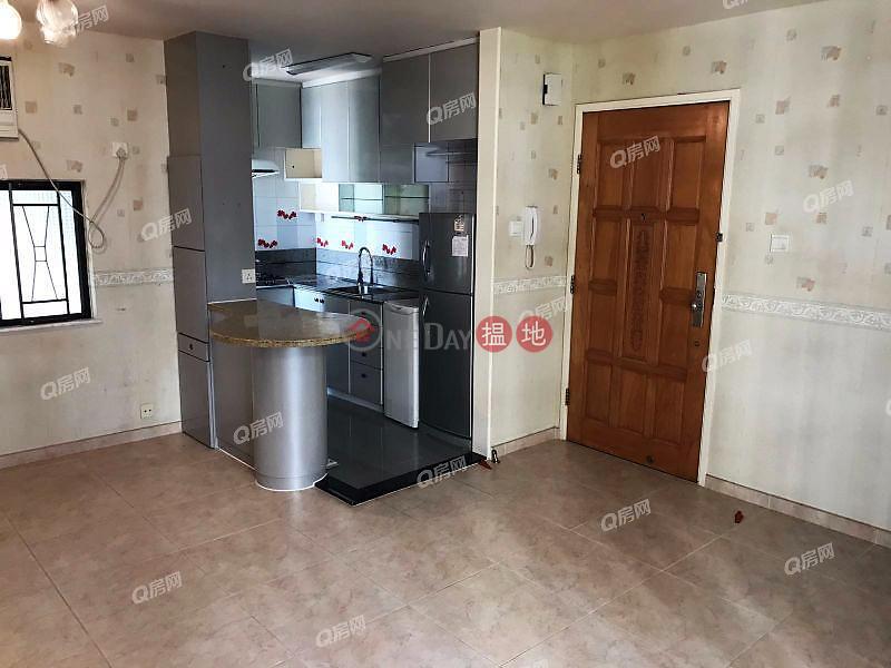 Heng Fa Chuen Block 37 | Low Residential Sales Listings | HK$ 8.85M