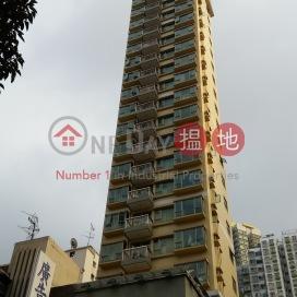Hung Kwan House,Mong Kok, Kowloon