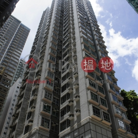 Yue Sun Mansion Block 2|裕新大廈2座